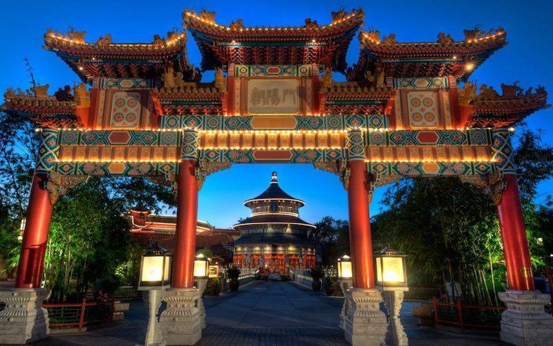 China at Epcot