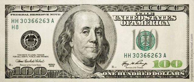 Old $ 100 bill